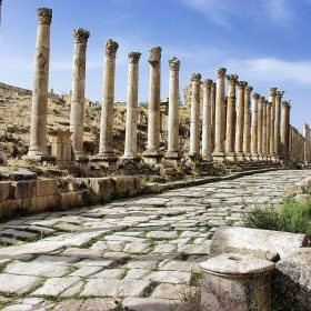 Ancient Ruins - Latin 2 online course on Luma Learn